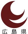 HirosimaPref_logo